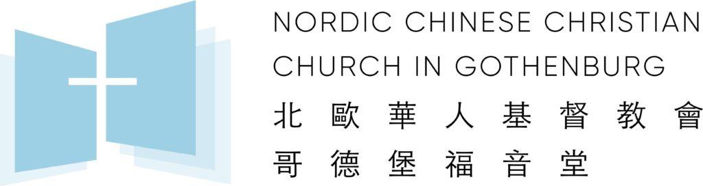 NCCC New Logo for Gothenburg Church